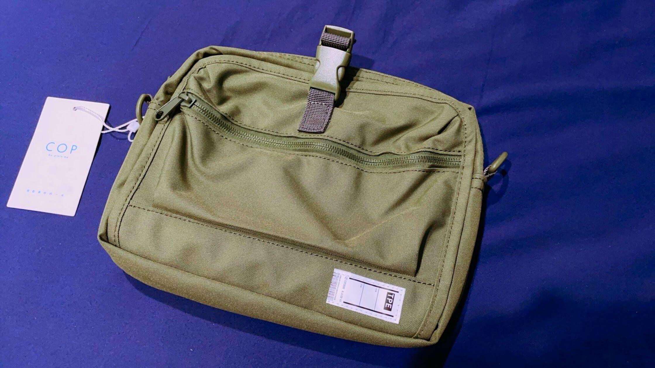 PM橫式旅行小包