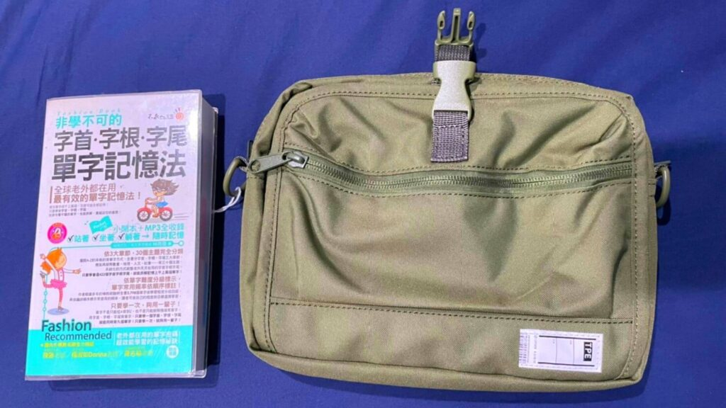PM橫式旅行小包與隨身工具書大小比較